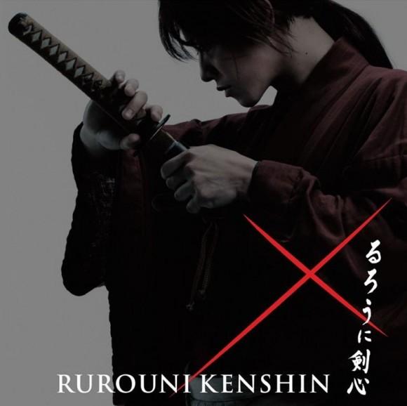 First Trailer For 'Rurouni Kenshin' Sequel