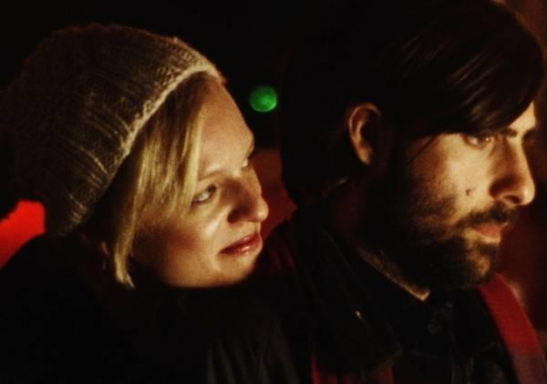 Elisabeth Moss and Jason Schwartzman in 'Listen Up Philip'