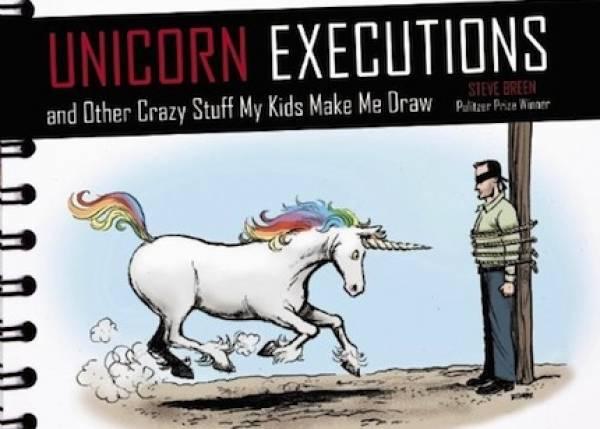 UNICORN EX