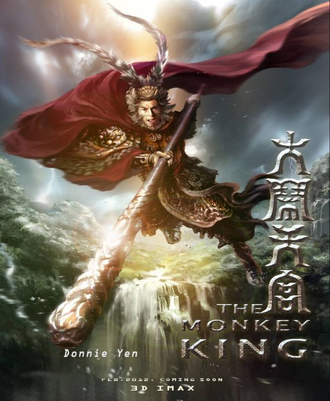 monkey-king-poster04