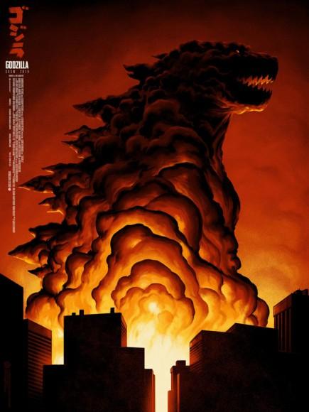 Godzilla SXSW