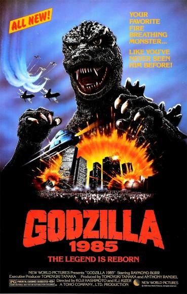 godzilla-1985-poster
