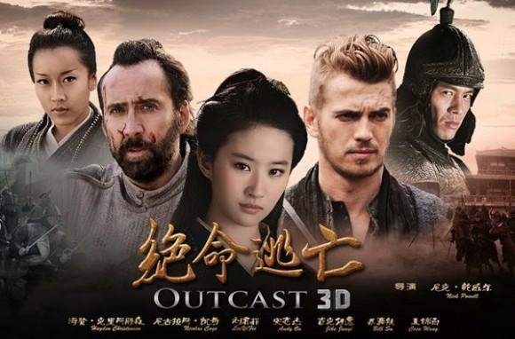 Outcast Movie Poster (3)