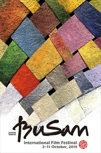 Official Poster for Busan International Film Festival