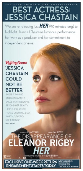 Jessica_Chastain_Her_Embed