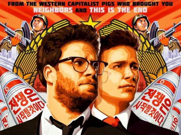 theinterview2