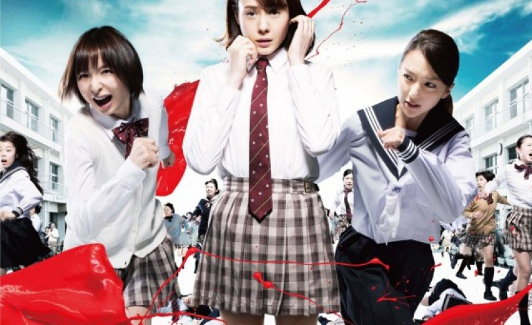 Watch Schoolgirls Die in the Trailer for Sion Sono's 'Tag'